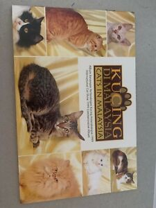 malaysia1999 fdc International cat show seremban  first day cover