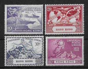 Hong Kong 1949 UPU Set SG173-176 MNH Cat£50