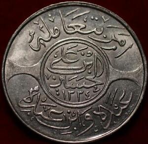 1923 Hejaz Saudi Arabia 1 Riyal Silver Foreign Coin