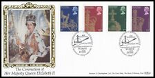 1993 GB Coronation of Queen Elizabeth II Woman & Home Official Benham Cover