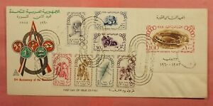 DR WHO 1960 UAR EGYPT FDC OLYMPIC GAMES S/S NICE  97262