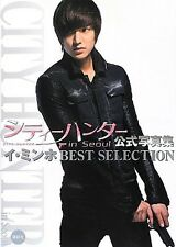 "Lee Min Ho ""City Hunter in Seoul"" Best Selection Official Photo Collection Book"