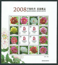 China 2008 Beijing Olympic Special Full S/S Logo Flower 1615 奥運