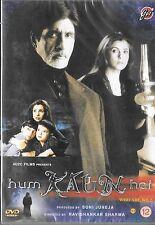 HUM KAUN HAI - AMITABH BACHAN - DHARMENDRA - DIMPLE KABADIA - NEW BOLLYWOOD DVD