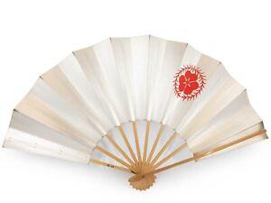 Vintage Japanese Geisha Odori 'Maiogi' FoldingDanceFan Original Box: Sep19-U