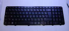 Clavier azerty FR  HP DV6 6005sf SUNREX V122603AK1-FR