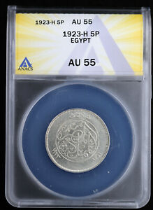 1923 H Egypt Silver 5 Piastres ANACS AU55 (AH 134)