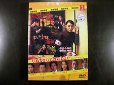 Japanese Drama Untouchable DVD English Subtitle