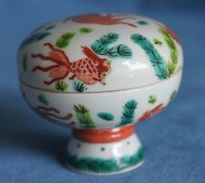Antique Chinese Footed Porcelain Lidded Covered Hand Painted Koi Fish Jar Box