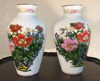 "Vintage Large pair of 1900s Imari Japan Porcelain Vases 12""H"