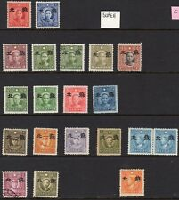 Japanese Occupation of North China - Supeh 蘇北 Large Ovpt Selection