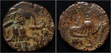 Alchon Huns Hephtalite Toramana II AE stater
