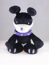 Play Imaginative Toumart Touma Hell hound Plush 9in 2006 Black Limited 500