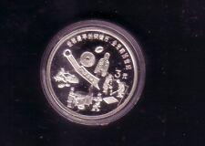 China VR 3 Yuan von 1992 Erfindung und Entdeckungen polierte Platte Silber