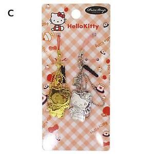 Hello Kitty Pair strap Set of 2 Whole body type Gold/Silver Charm Mascot
