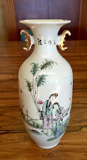 """Chinese Porcelain Vase , Ching Dynasty,Paper of Certification, 9"""" TALL, STAMPED"""