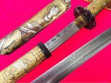 Japanese Sword Damascus Steel Blade Samurai Katana Saber Brass Handle Saya Belle