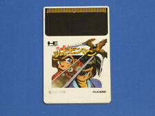Kaizou Choujin Shubibinman Free Ship NEC PC-Engine Hu-Card Card Only 19000154