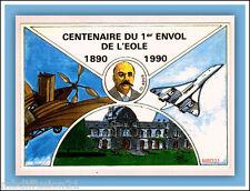 CARTE POSTALE PHILATELIQUE//CENTENAIRE DE 1er ENVOL DE L'EOLE/CLEMENT ADER