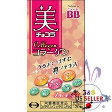 Eisai Chocola BB Beauty Collagen 40 Days 120 tablet - US Seller
