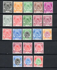 MALAYA STRAITS SETTLEMENTS 1951-1956 DEFINITIVE PERLIS SHORT SET OF MH STAMPS
