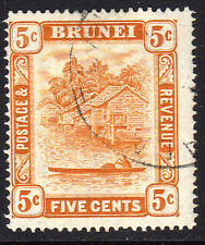 BRUNEI 1947 5c WITH RETOUCH SG 82a FINE USED.