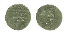 pci2818) ESTERE SIRIA (1186-1216) Dinastia AYYUBIDE Dirham Al Zahir Gaazi AG R !