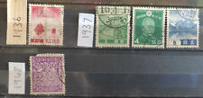 Japan 1936, 1937, 1948 5 stamps USED