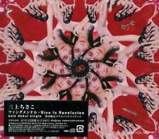 Chisako Mikami - Fundamental / Ride  Japan CD-NEW J-POP