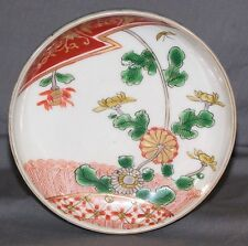 Antique Japanese Meiji Enameled Porcelain Imari Set of 5 Plates-Chrysanthemum