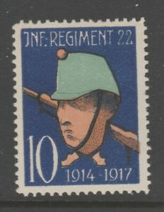 Switzerland Swiss Army Military Soldier Local Post Stamp MNH GUM NICE 3-7-21-3hj