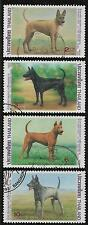 THAILAND 1993 DOGS Set 4v USED (No 1)