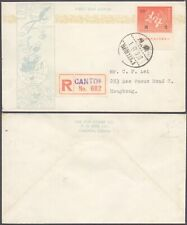 China 1949 - FDC Cover UPU DX52