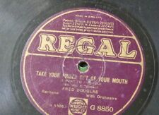 78rpm FRED DOUGLAS take finger out of your mouth / looking for a girl named mary