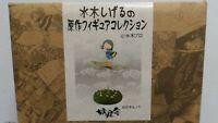 """Youkai Sha gegege no Kitaro Shigeru Mizuki 4"""" Figure Japan Anime Yokai Boy Ghost"""