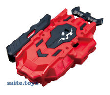 Takara Tomy Beyblade BURST B-88 Bey Launcher LR (Left & Right Turning)