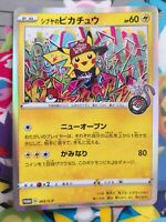 PIKACHU SHIBUYA NEAR MINT Holo # Japanese Pokemon Card Nintendo Rare MINT   F/S