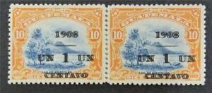 nystamps Guatemala Stamp # 133a Mint OG H $50 Error   L30y448