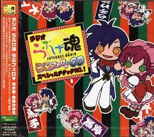 Lovege Damashii Love Phero Special Attack Japan CD NEW