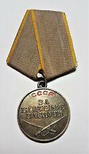 II WK UdSSR Orden für Verdienste im Kampf Silber Medaille