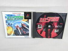 RAY STORM raystorm the Best Playstation Import JAPAN Video Game p1