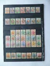 IRAQ :- 1909 - 1926 : Good Used selection.