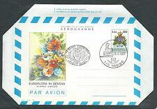 1981 SAN MARINO FDC AEROGRAMMA GENOVA EUROFLORA 81 - P