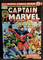 1974 CAPTAIN MARVEL 31 NM THANOS App Comic Avengers Thor Jim Starlin Bronze Key