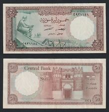 New listing 50 Pounds 1973 Bb Vf+ A-01