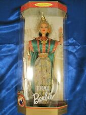 1997 Thai Barbie - Dolls of the World Collector Edition