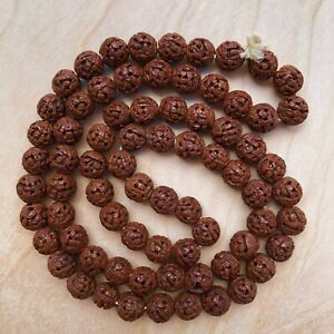 Fine Old Chinese Carved Hediao Necklace Bead Nut Carving Carved Nuts/Seeds, Long