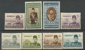 Egypt Scott #234-240 Mlh 1939 King Farouk