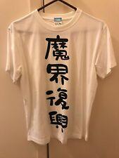 Jahy-sama wa kujikenai - Official Cospa Shirt (M)
