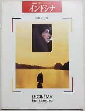 CATHERINE DENEUVE Indochine MOVIE PROGRAM BOOK 1992 RARE JAPAN F/S